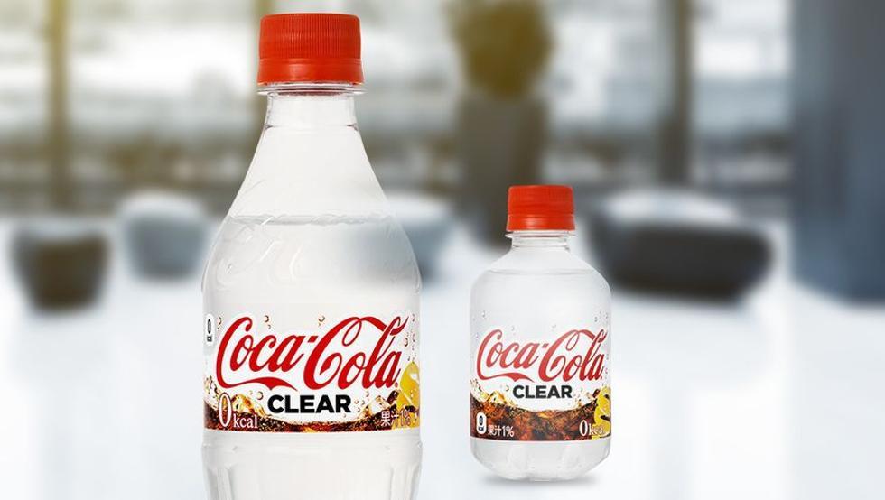 COCA CLEAR